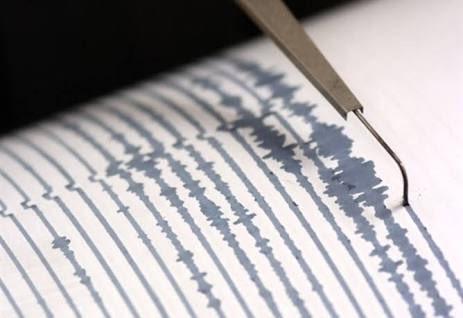 Alerta sísmica: cómo sirve y por qué salva vidas