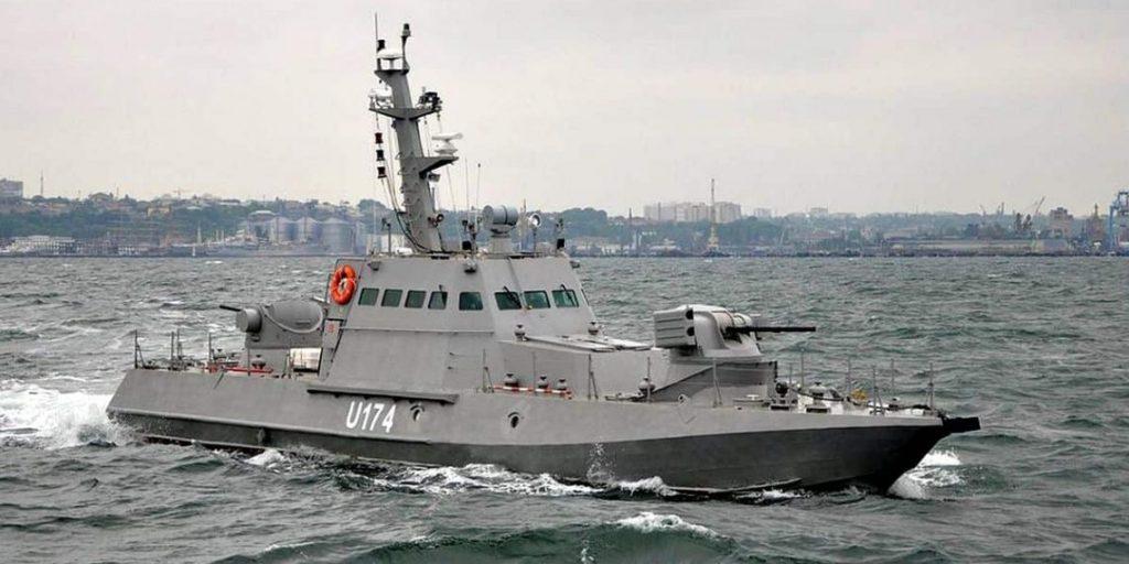 Barcos rusos que consolidaron el bloqueo en el estrecho de Kerch